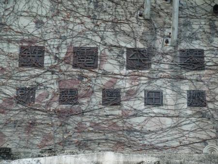 建物にはちゃんと銘板がかかってます