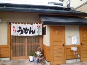 トイレが外なのはお遍路さんに自由に使ってもらえるようにって香川には多いですね