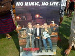 NO MUSIC,NO WHISKY
