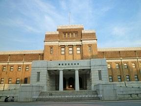 国立科学博物館です