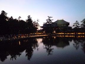東大寺鏡池会場です