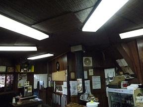 旧館はこんなの 蛍光灯が放射状に