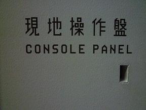 こんな業務目的のようなものまで統一フォントです