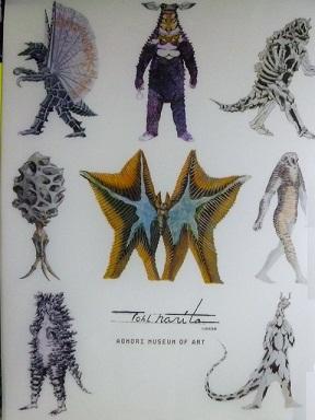 怪獣も宇宙人も成田さんのデザインだったんですね