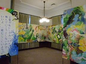 白井さんの原画の部屋