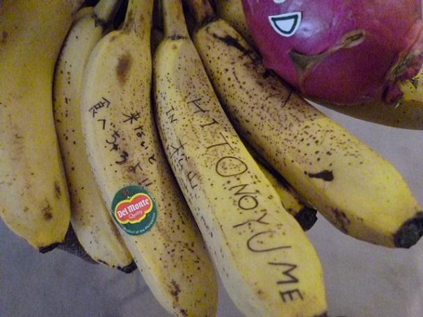 白井さんの作品によく出てくるバナナがお出迎えです