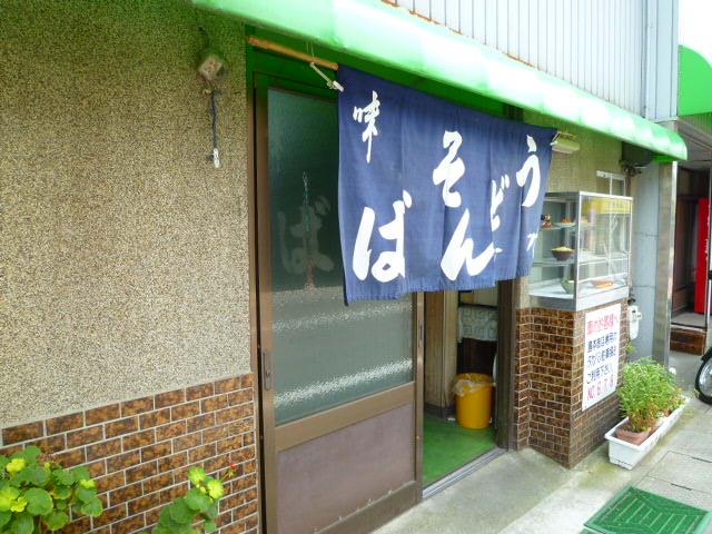 本当はこの隣が島本商店だったんですが,食堂だけが残っています