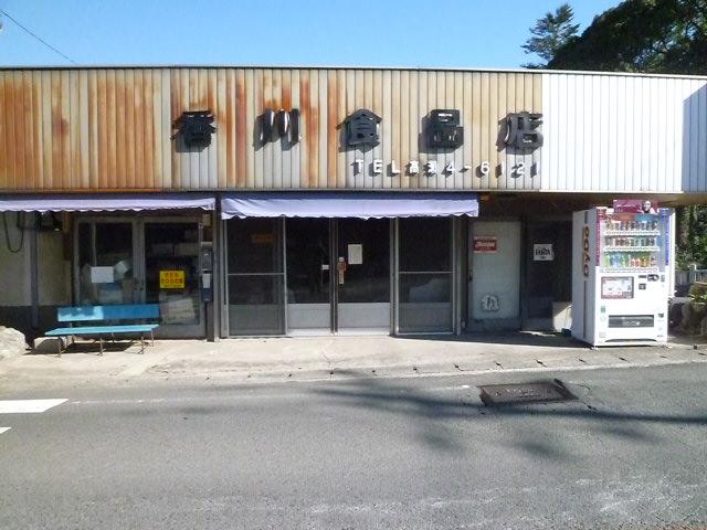現在の香川食品店です