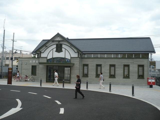 伊予鉄三津駅が最寄りです