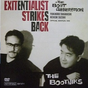 BeatniksではなくBootniksだそうです