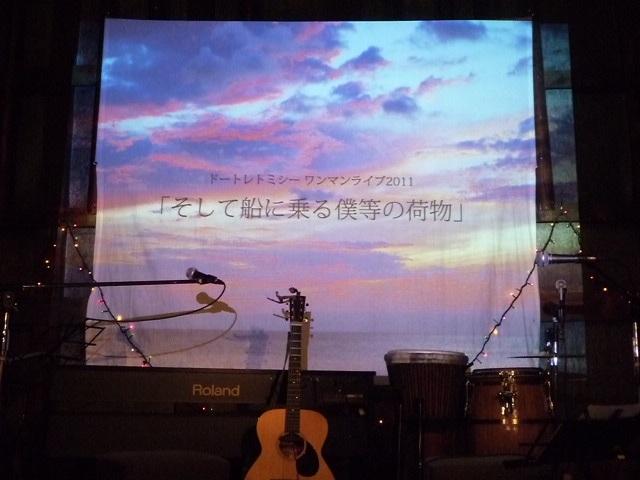 スクリーンに映る夕焼けがきれいです