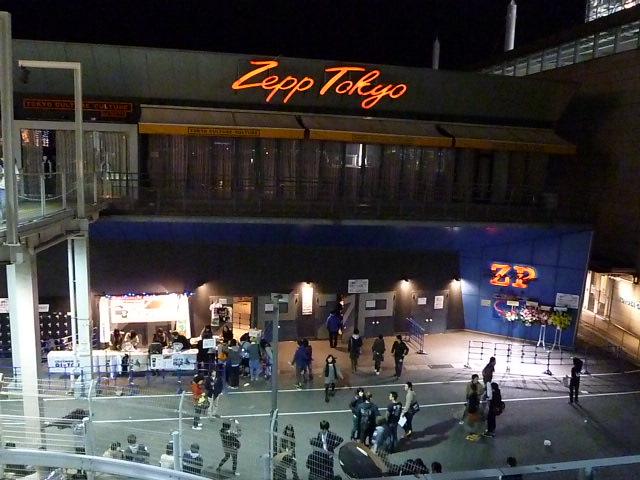 そうです,ZeppTokyoに行ってきました