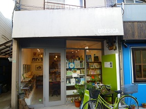 絵本のお店