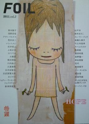 表紙は,奈良美智さんです