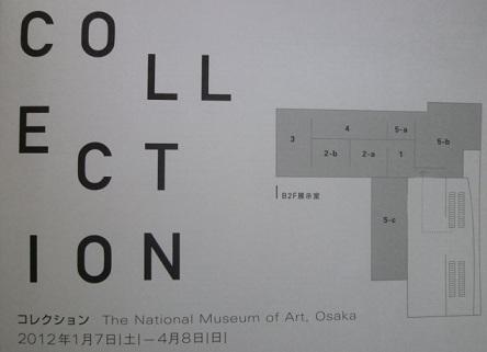 内藤礼さんは直島の家プロジェクト,きんざの『このことを』の作者でもあります