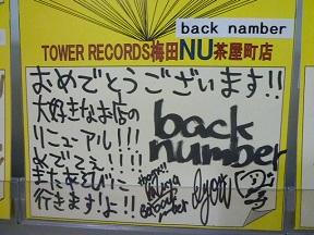 去年のsanuki rockにも出場 このときすでに彼らの活躍を私は予言していたのだよ