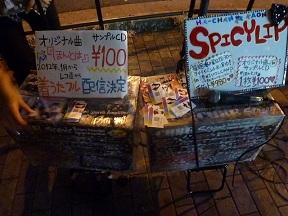 CD1枚100円ですって