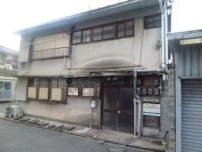 いかにも古い昭和40年代のアパート