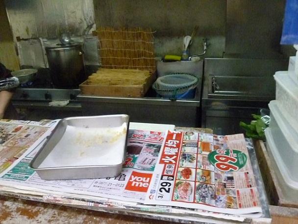 麺切り機です