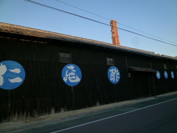 中橋造酢株式会社というんですって