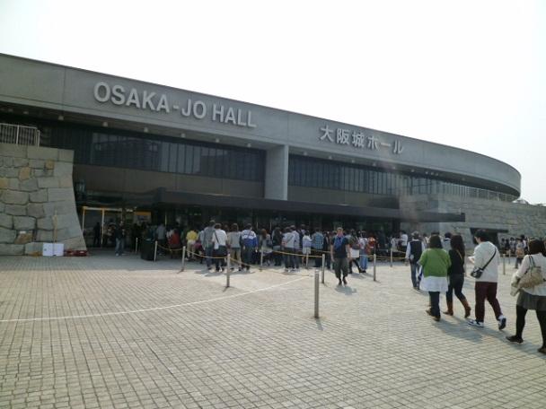 大阪城ホールです