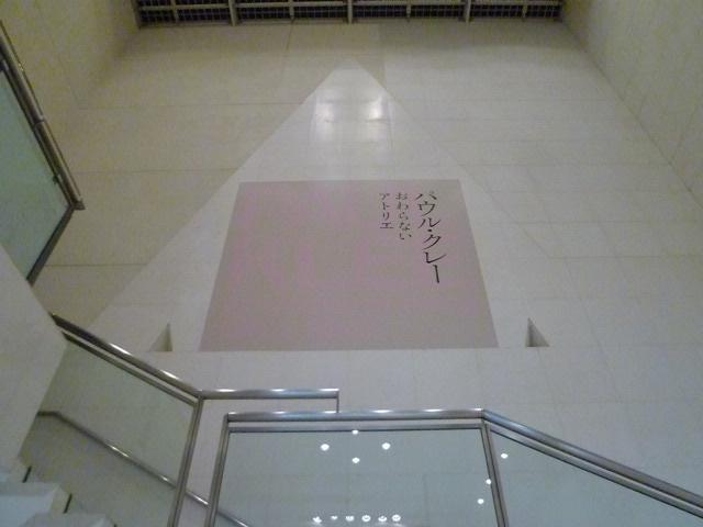 白い壁にうすいピンクがいいですね