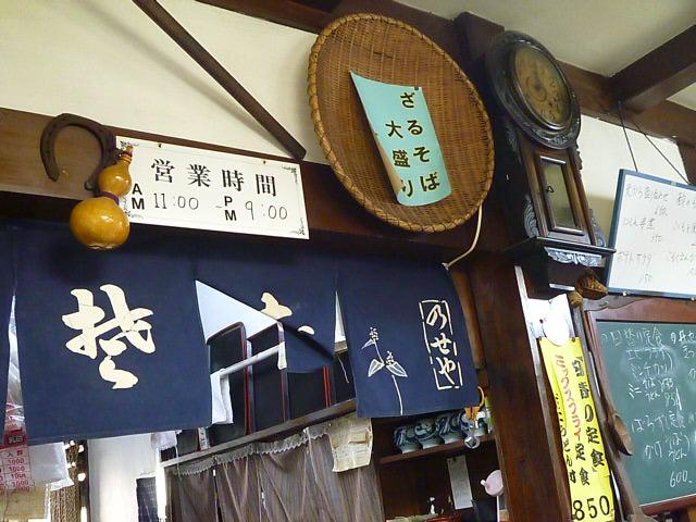 店の歴史を刻んできた柱時計