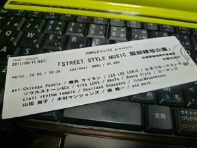 前売りなら980円