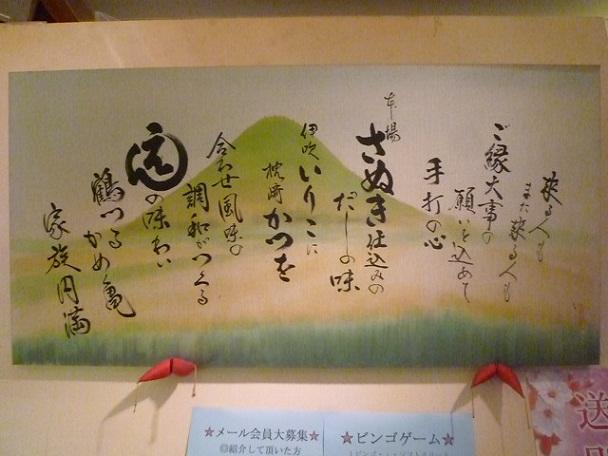 やっぱり讃岐富士ですね