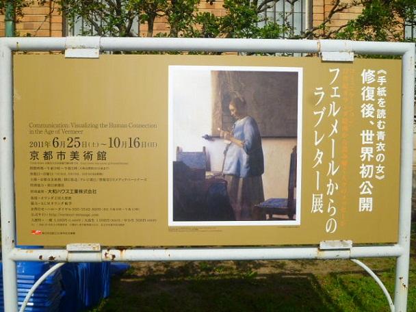 青衣の女は修復後世界初公開です