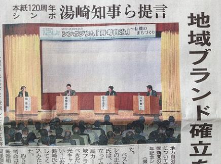 41412中国新聞記事S