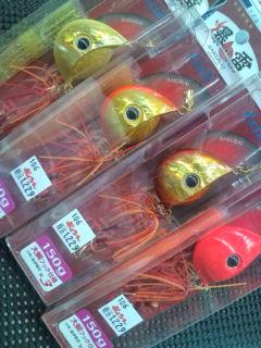 bakurai65343210111198.jpg