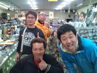 kaiyuuarimoto.jpg