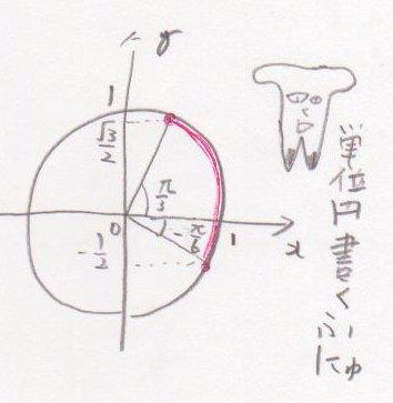 center20112b11.jpg