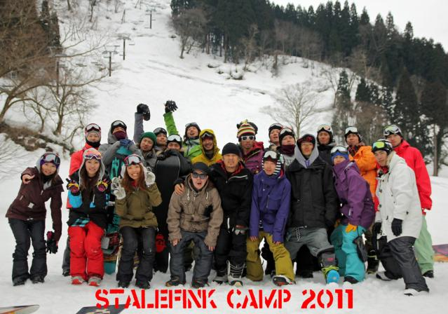StaleFink Tour 2011 in セイモア