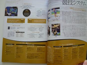 神戸ライフ:P1000875_convert_20110227133905