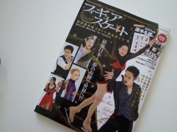 神戸ライフ:P1000874_convert_20110227133809