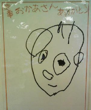 子供が描いたお母さんの絵
