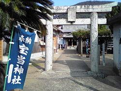 250px-Houtou_Shrine2C_Saga2C_Japan.jpg
