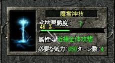 天上碑-2012年04月10日-006
