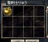 LinC0377.jpg