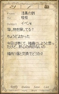 LinC0382.jpg