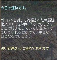 LinC0402.jpg
