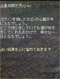 LinC0420.jpg