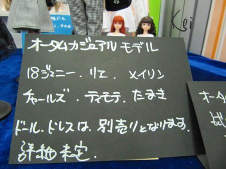 IMG_4255.jpg