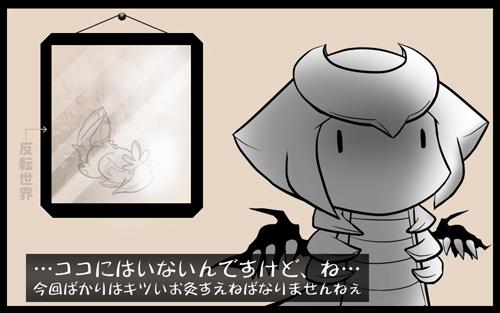 08_12_08_c.jpg