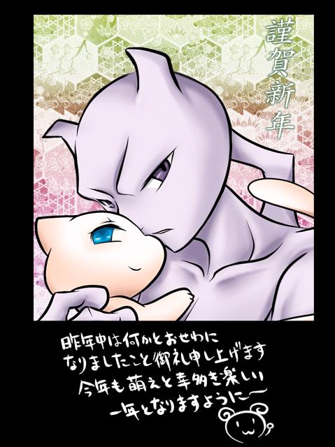 0901_nenga.jpg