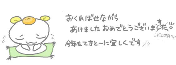 keiboku_01_01.png