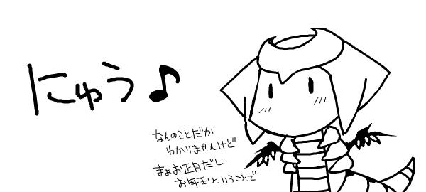 keiboku_01_03.png