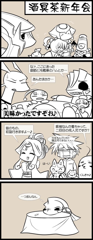 keiboku_01_08.png